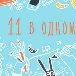 ПОЛНЫЙ КОМПЛЕКТ ВИДЕО-СЕМИНАРОВ С 55% СКИДКОЙ