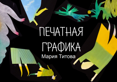 pechatnaya_grafica