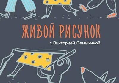 kurs_viktoriya_semikina1